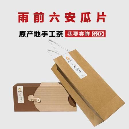 2016瓜片新茶  特级手工春茶礼盒袋装绿茶 汉唐清茗雨前茶叶 120g
