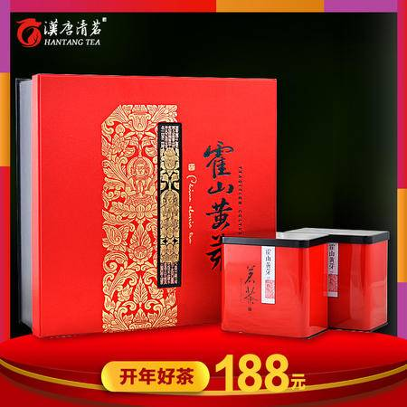 2016新茶 霍山黄芽春茶 汉唐清茗正宗原产黄茶 雨前特级茶叶 250g