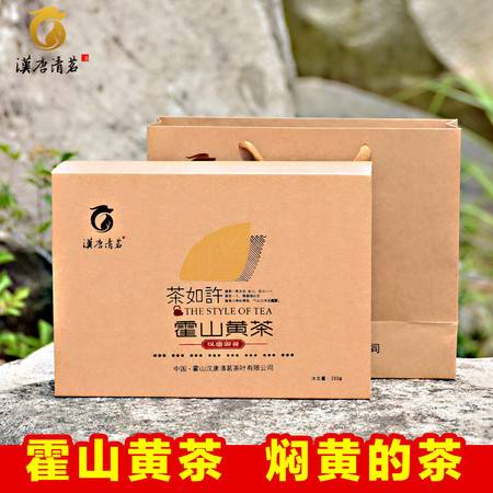 2016新茶 汉唐清茗霍山黄茶春茶 茶如许礼盒 正宗原产地黄茶茶叶
