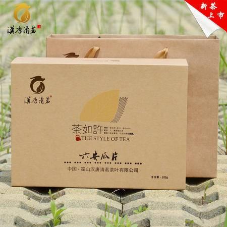 2016瓜片新茶 汉唐清茗茶如许瓜片礼盒 特级手工春茶 罐装绿茶叶