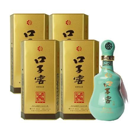 安徽名酒口子窖十年41度500ml*4口子10年窖新白酒整箱