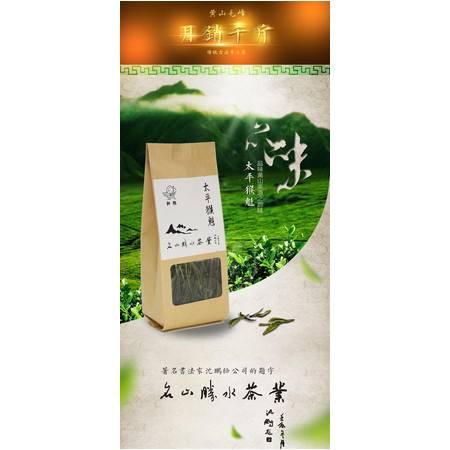 轩猴牌太平猴魁绿茶春茶2016新茶古法制形自有茶园高山采摘