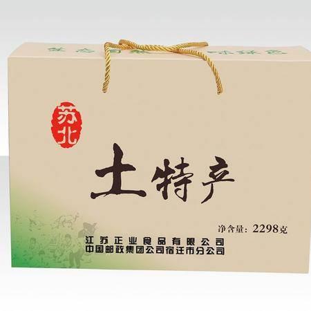【宿迁正业食品】苏北土特产(244g/盒)