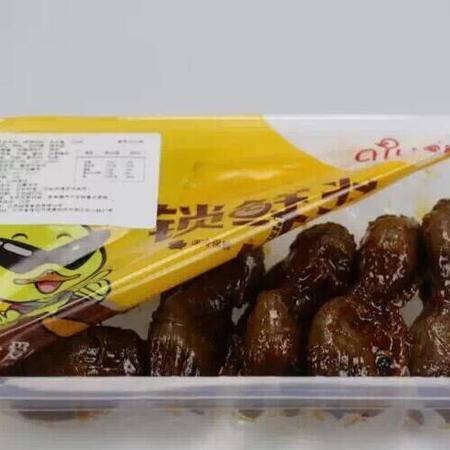 【宿迁爱鸭食品】麻辣鸭胗(190g/盒)