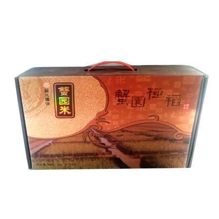 【宿迁苏北粮油】蟹园极稻(5kg/盒)