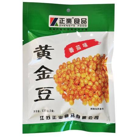 【宿迁正业食品】黄金豆(135g/袋)