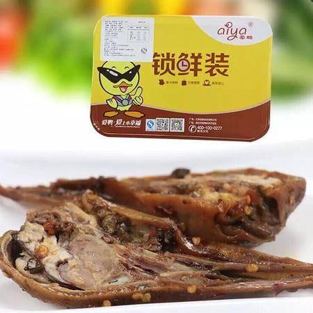 【宿迁爱鸭食品】五香鸭头(190g/盒)