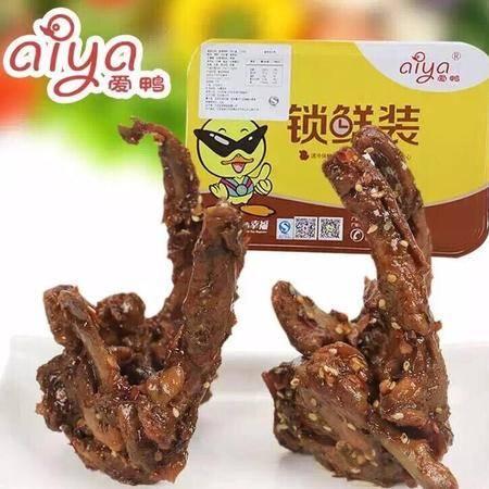 【宿迁爱鸭食品】麻辣锁骨(190g/盒)