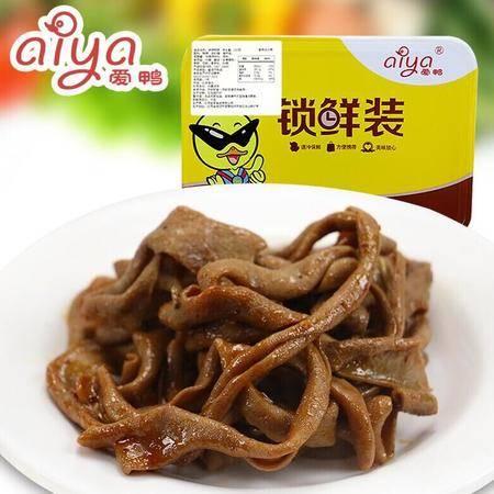 【宿迁爱鸭食品】麻辣鸭肠(190g/盒)