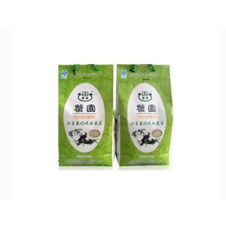 【宿迁苏北粮油】蟹园米(纸袋)5KG
