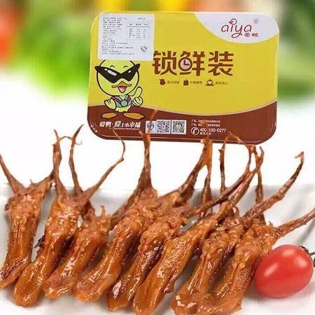 【宿迁爱鸭食品】麻辣鸭舌(190g/盒)