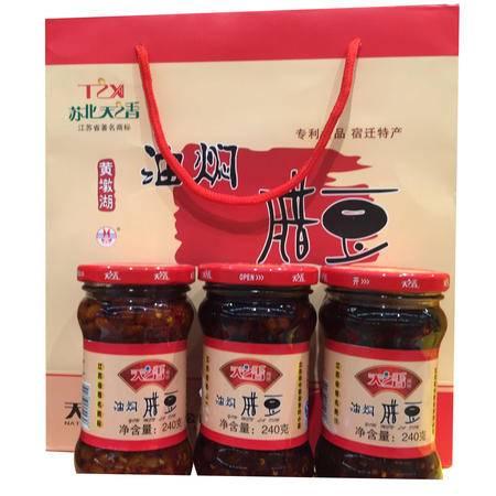 【宿迁天之香】黄墩湖油焖辣豆 190g*4瓶/盒