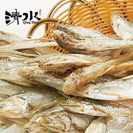 【宿迁泗洪】清水牌 淡水凤尾鱼 野生毛刀鱼 小咸鱼干货 淡晒海鲜鱼干 250g