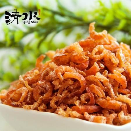 【宿迁泗洪】清水牌 淡水虾米干货虾皮 小虾米 熟食肉类特色水产  250g