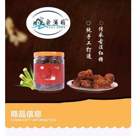 余江  古法红糖4斤装