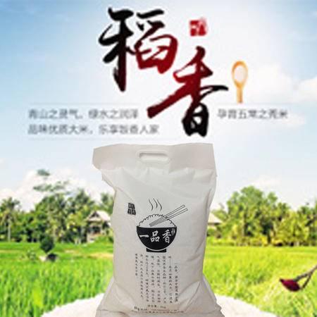 余江 有机稻花香 软糯香甜 1kg 包邮