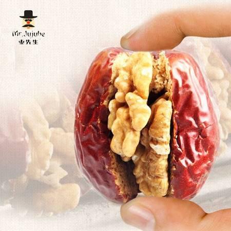 枣先生 【枣核情】红枣夹核桃 500g
