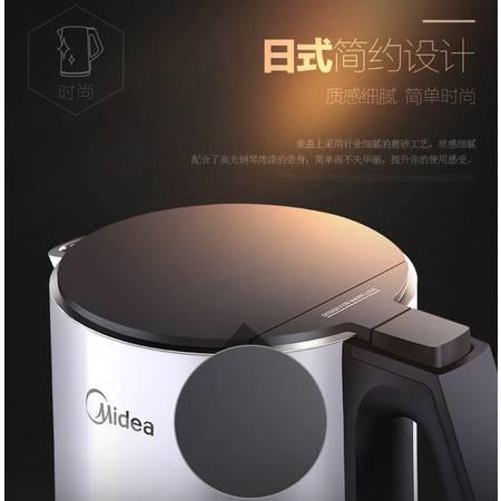 美的/midea 电热水壶HJ1508a 1.5L黄金容量  无缝焊接
