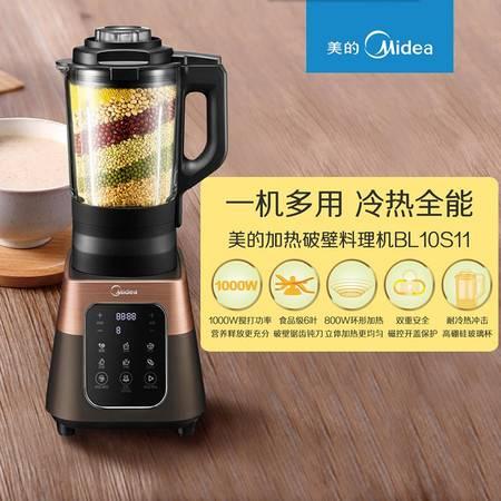 Midea/美的 MJ-BL10S11破壁机加热多功能家用真破壁料理机搅拌机