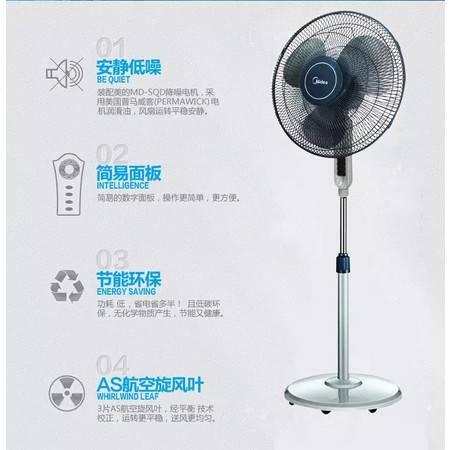 美的电风扇FS40-12K1