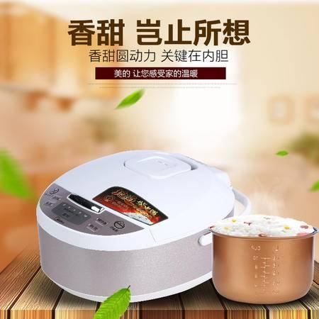 美的/MIDEA 智能电饭煲FD5019  蜂窝内胆加热更均匀 煮饭更香甜