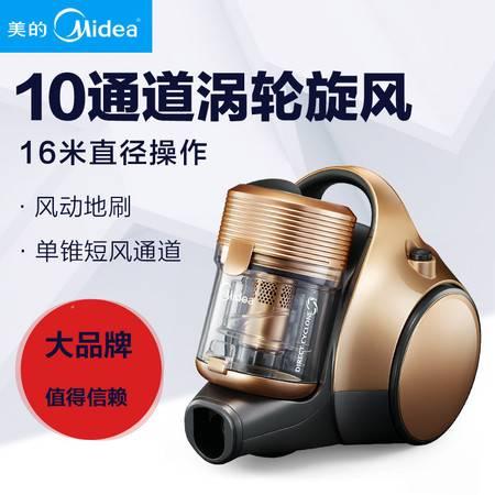 美的/MIDEA 美的/Midea 吸尘器家用静音除螨仪强力小型便携式吸尘机VC16C4-RG