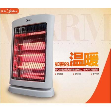 美的/MIDEA 美的(Midea)NS12-15B 取暖器 远红外小太阳 电暖炉 电暖扇