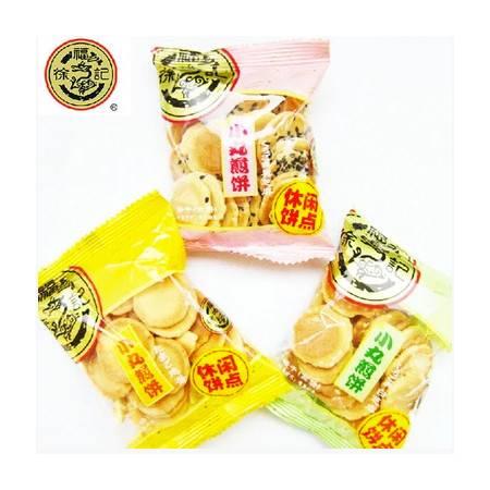 徐福记黑麻小丸煎饼