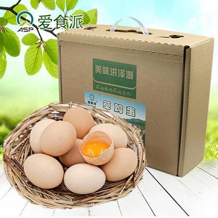爱食派农家散养鸡蛋苏北草鸡蛋新鲜土鸡蛋柴鸡蛋30枚盒装新鲜到家