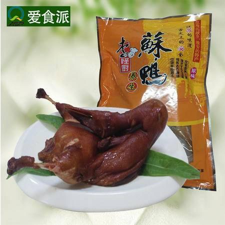 爱食派 江苏正宗特产酱鸭李怪厨苏鸭整只半熟零食小吃卤鸭肉600g/袋包邮