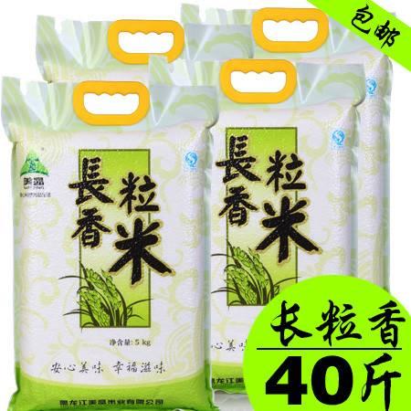 五常大米40斤  【黑龙江特产】东北五常长粒香大米10斤*4袋