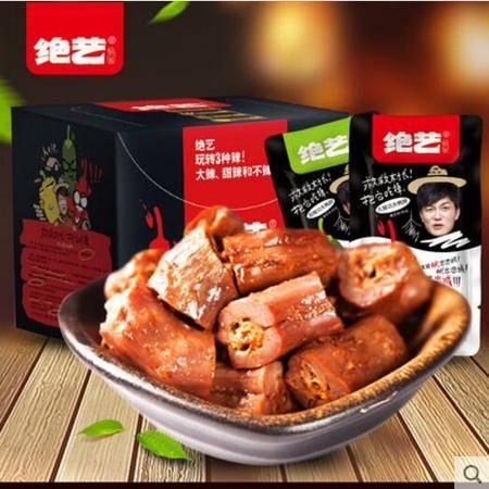 绝艺鸭脖/鸭翅/脆骨/鸭肉真空包装休闲开胃麻辣零食特产