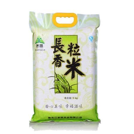 东北【黑龙江特产】美晶/五常长粒香大米10斤装/非转基因大米