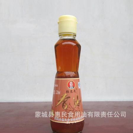 安徽蒙城特产张惠民小磨纯麻油香油农家自制厨房烹饪400ml×1瓶
