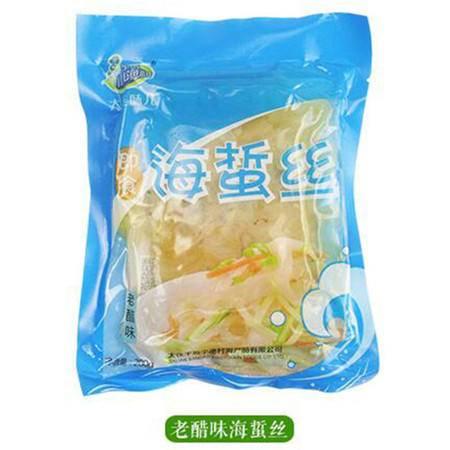 【四平馆】半岛小渔村 老醋海蜇丝200g*1袋 包邮
