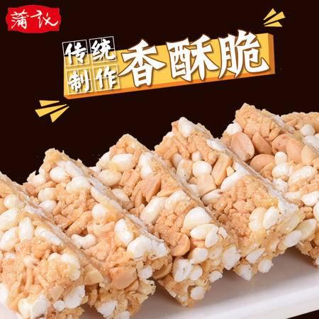 【蒲议酥芯一刻】四川特产手工糕点心蛋苕酥米花糖花生酥糖芙蓉酥