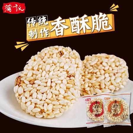 【蒲议青稞米饼】1000克散装米饼芝麻花生味爆米花休闲办公零食