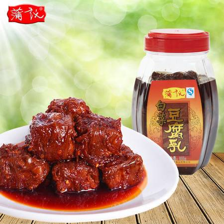 【蒲议】800克白菜豆腐乳 调味爆炒成都豆瓣非郫县 四川旅游特产