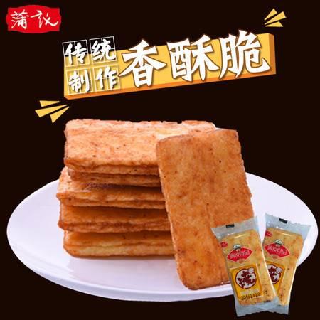 【蒲议麦烧】1000克散装麦烧休闲办公膨化零食烧烤香辣四川特产