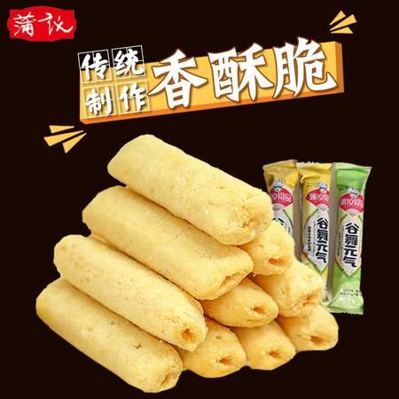 【蒲议米果卷】1000g散装糙米卷米果卷能量棒办公室休闲零食特产
