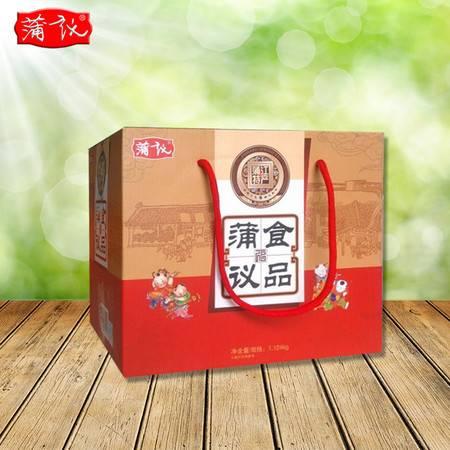 【蒲议】1124g年货礼盒米花糖宫廷酥办公室休闲零食 四川成都特产