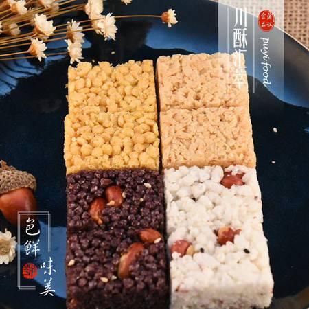 【蒲议】420克四川成都特产办公休闲酥零食