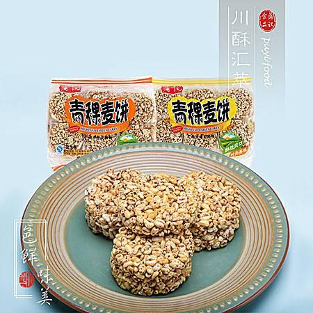 【蒲议】300克*2袋青稞麦饼袋装芝麻、花生味四川成都特产办公休闲零食