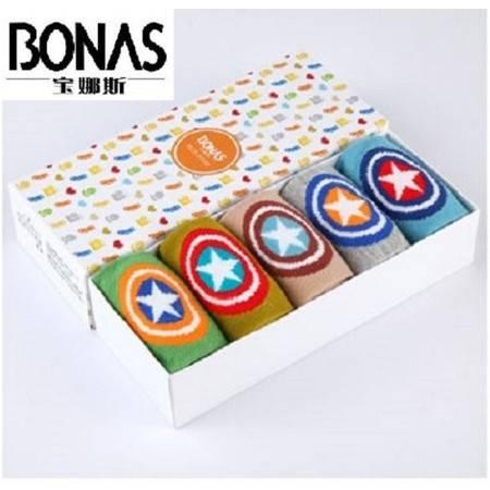 【包邮】宝娜斯/BONAS儿童袜子纯棉棉宝宝袜子学生袜5双礼盒装春秋款童袜BCD-013