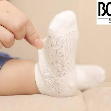 【包邮】宝娜斯/BONAS纯棉网眼宝宝袜子儿童袜子夏薄款5双礼盒装童袜