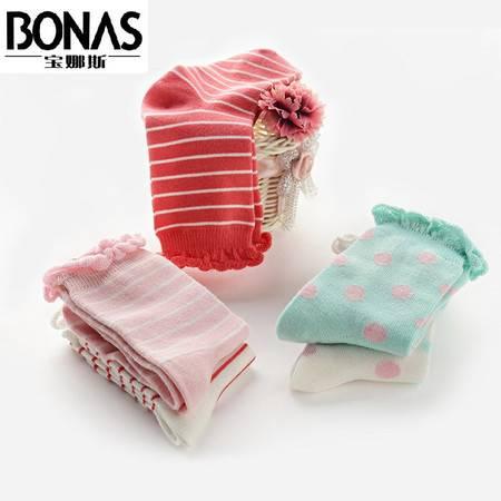 【包邮】宝娜斯/BONAS 5双装儿童袜子纯棉加厚秋冬款男女童短袜中筒童袜学生袜QD15-23