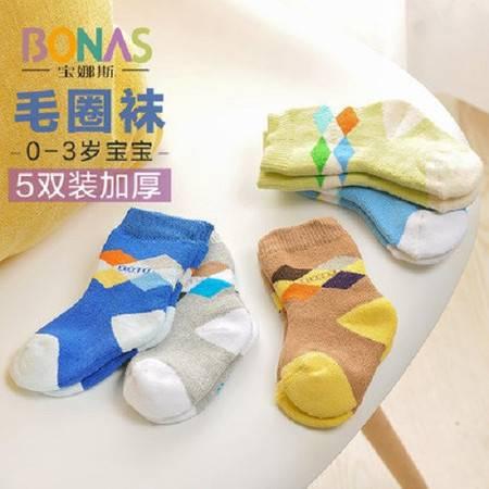 【包邮】宝娜斯/BONAS 5双礼盒装宝宝毛圈袜加厚纯棉宝宝袜儿童袜子0-3岁BB002\005