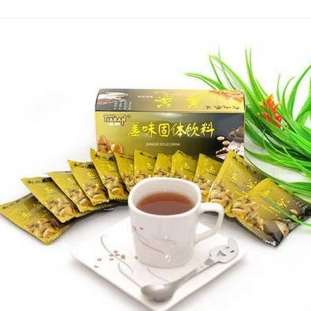 大山合 老姜茶