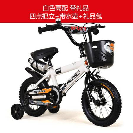 儿童自行车16寸2-3-6岁宝宝14小孩子童车12男女单车18寸