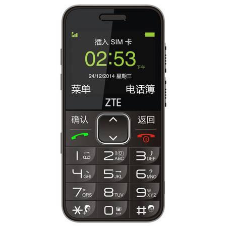 中兴ZTE电信老人机直板老人手机电霸老年人手机大字大声大屏老年机超长待机